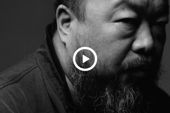 artivismo by ather studio - ai weiwei