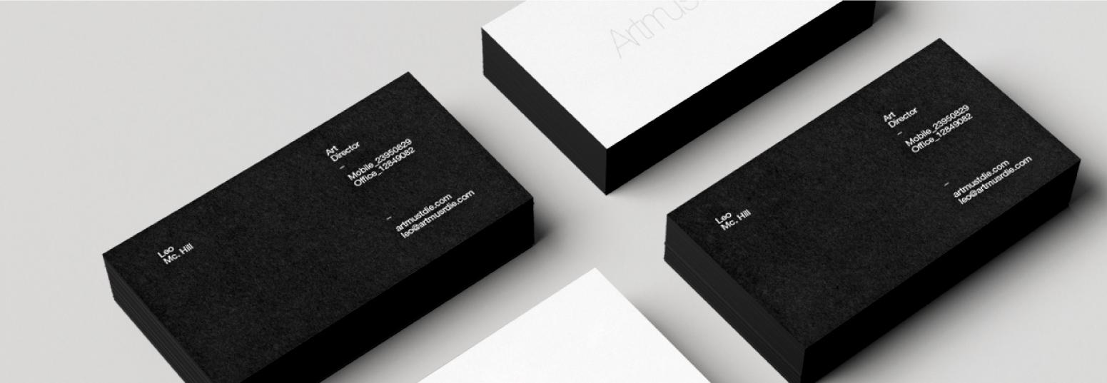 branding-ather-studio